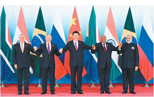 习近平主持金砖国家领导人第九次会晤【图】